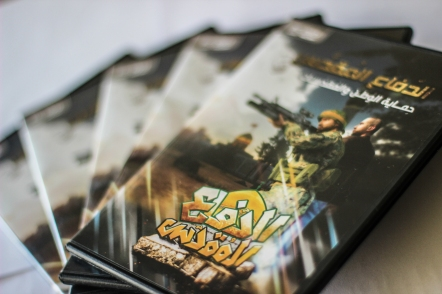 """""""Holy defence"""" is sold in DVD for $5 in Lebanon, and is exported to countries such as Germany or Australia, Hezbollah claims."""